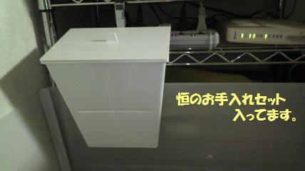 2011110421490000.jpg