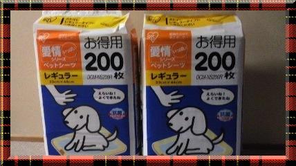 2011112318420000.jpg