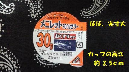 2012103020200001.jpg