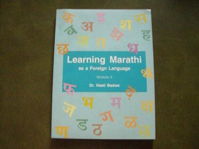 20100323教科書