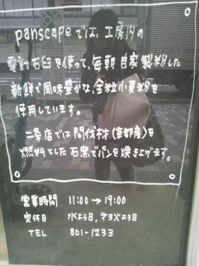 20111216_190438.jpg