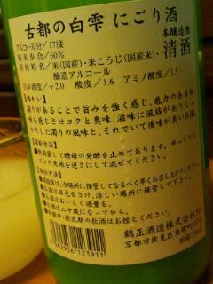 20120311_231417.jpg