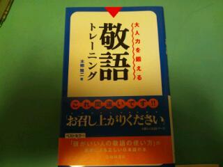 20120322_234410.jpg