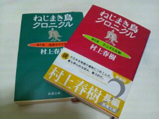 20120821_205407.jpg