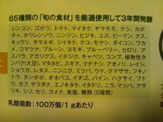 20130114_070123.jpg