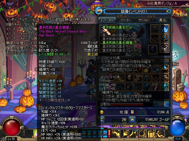 ScreenShot2011_1025_042938270.jpg