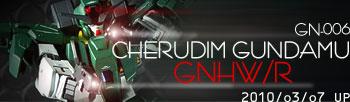 cherudim_hp_029.jpg