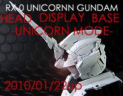 unicorn_047.jpg