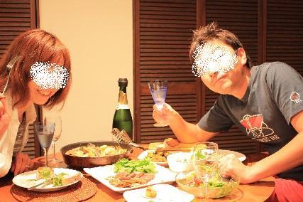 2013結婚記念日おうちディナー乾杯