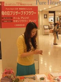 Pic1226075614_20120502233240.jpg