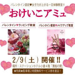 mainimage1_pc_news0.jpg