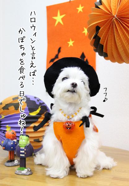 Halloweenと言えば
