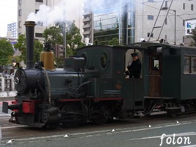 坊っちゃん列車01
