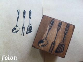 キッチン雑貨01
