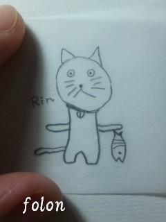 RinRinイラスト猫下絵