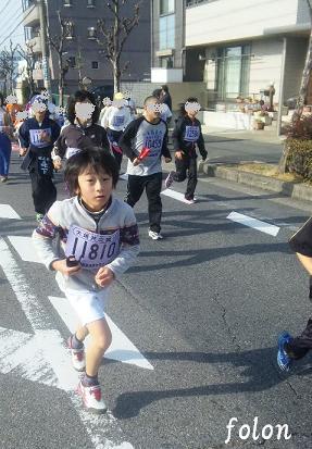 走り中Rin