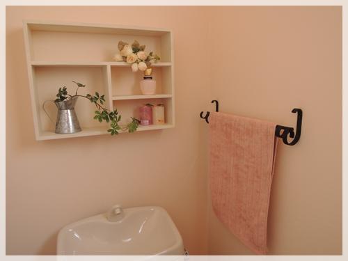 2階トイレのタオル