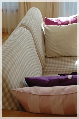 新しいソファーカバー