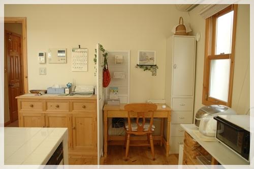 キッチン側から見た風景