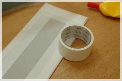 テープで端の始末
