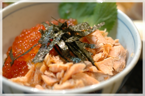 鮭イクラ丼2