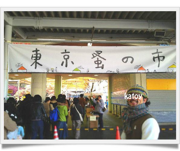 01_20121204161308.jpg