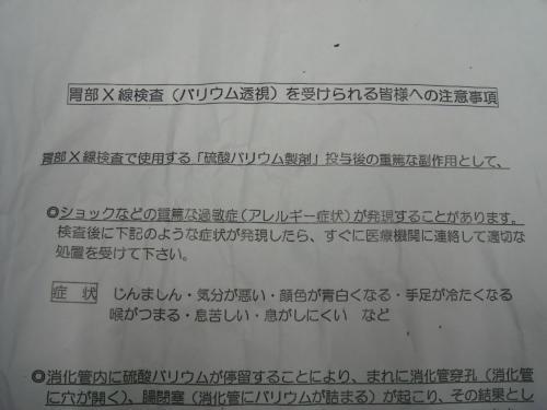 DSC04046.jpg