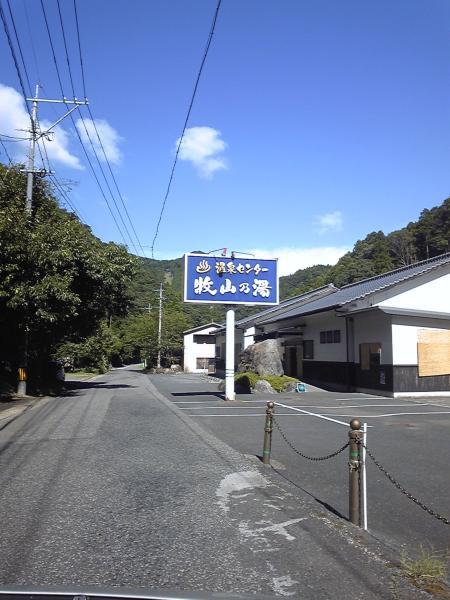 SH370033.jpg