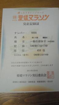 NEC_0798.jpg
