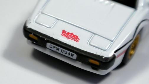 ボス0072012-04-18 (11)