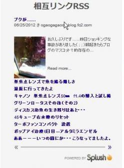Splush 2012-06-26