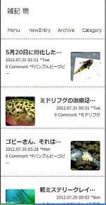 サムネ2012-08-06