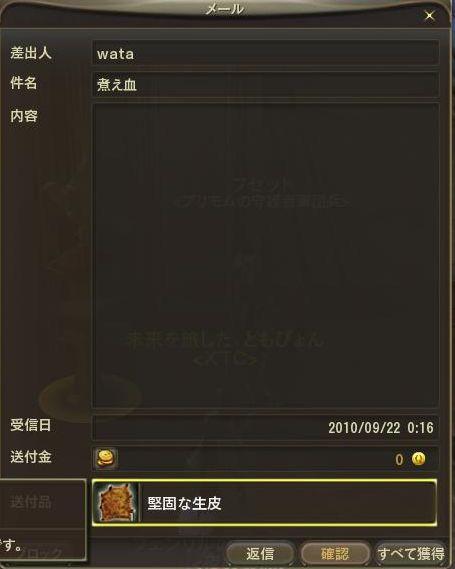 201009212.jpg