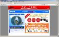 usenスピードテスト+IIJmio高速モバイル/D