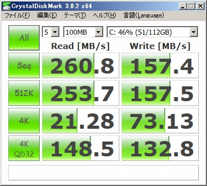 CrystalDiskMark_SSD.jpg