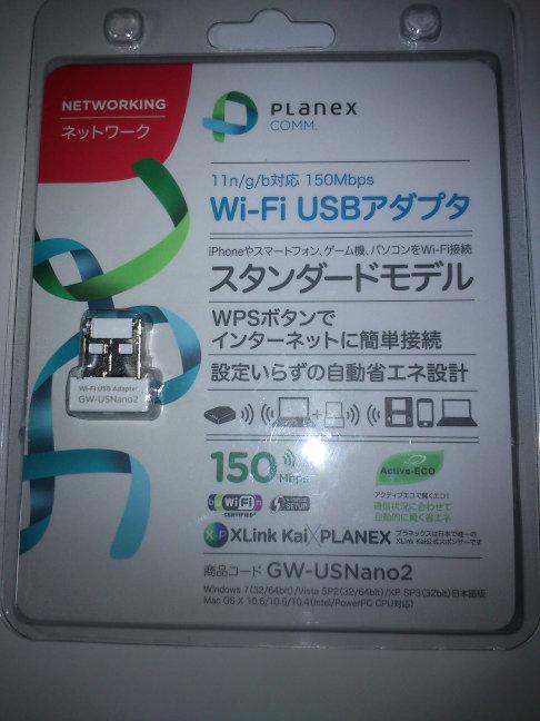 GW-USNano2.jpg