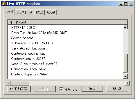 php_version.jpg