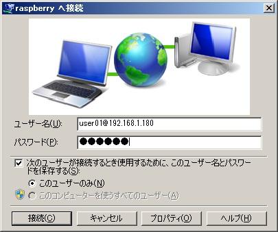 pppoe-server.jpg