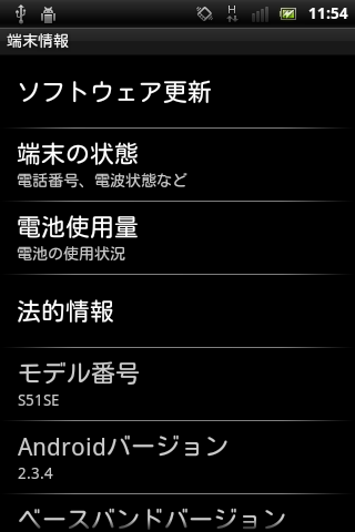 screenshot_2012-05-13_1154.png
