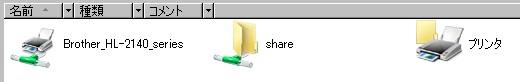 win_printer.jpg