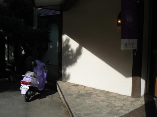 ラベンダースクーター★