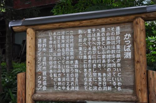 2010.夏休み 029k