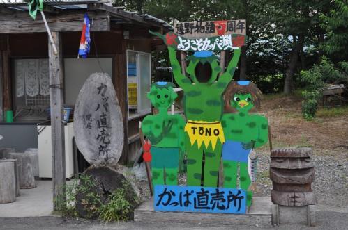 2010.夏休み 045k