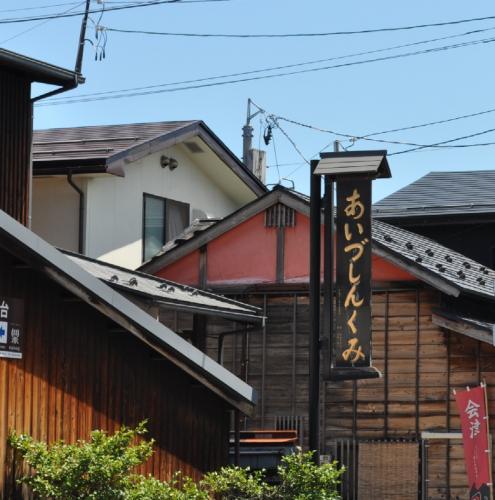 2010.夏休み 信組★118