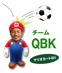 QBK3.jpg