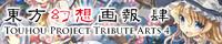 banner_gaho04.jpg