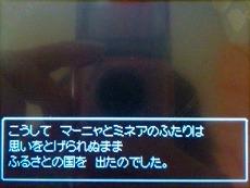 110106_004028.jpg