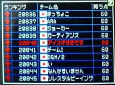 2010052310320000.jpg