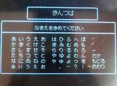 2010093015540000.jpg