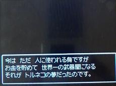2010101321380000.jpg